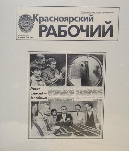 Front page of Krasnoyarsk newspaper with first western scientists to visit the closed system. Photo shows them around a model of Bios-3, then the most advanced closed ecological system in the world.